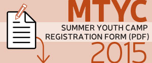 2015 Summer MTYC Registration Form